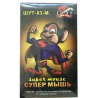 Петарды Мышки (ШУТ-03-М)