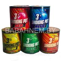 Цветной дым (MA0510)